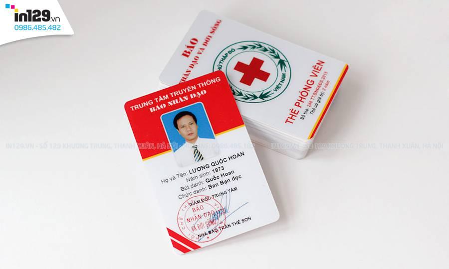 mẫu thẻ nhân viên tòa soạn